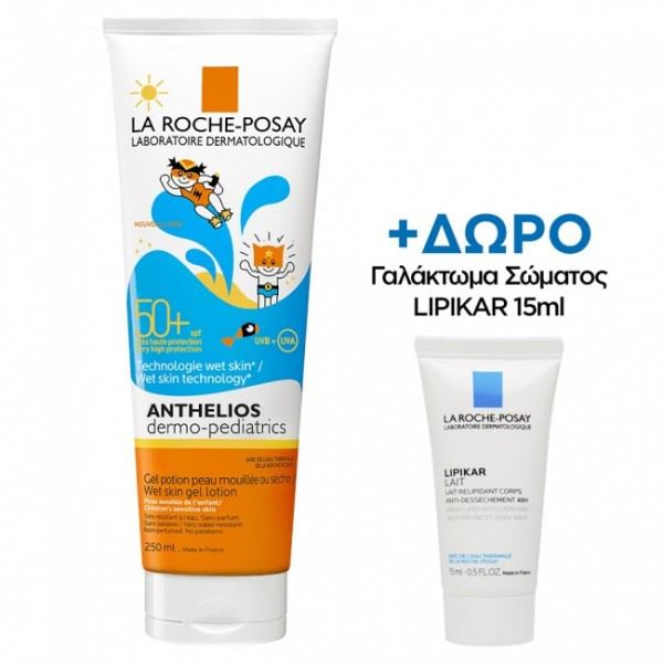 La Roche Posay Anthelios Dermo-Pediatrics Wet Skin Gel Lotion SPF50 250ml